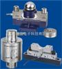 QS-D-30TQS-D30T数字地磅传感器,QS-D-30T汽车衡传感器