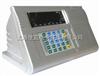 D2008FAD2008FA数字称重仪表,D2002E地磅显示器