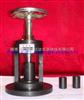 KUM-111矿物棉压样器测定仪