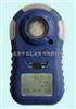 ZCGHZCGH單一硫化氫檢測儀