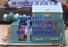 SM-500型水泥试验用球磨机