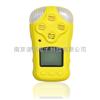 NH300-VOC便携式有机气体检测仪