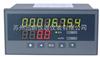 SPB-XSJ流量积算仪