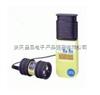 XOS-326氧?硫化氢浓度计量程 氧气 0~0.25vol% ;硫化氢 0~0.30 ppm 温度范围 -10℃~40℃