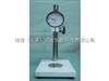 BHD-10矿物棉板形测厚仪