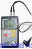 AH320钢板波测厚仪生产厂家_钢板波测厚仪哪个牌子价格合理