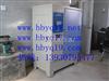 水泥(养护箱/标养箱/标准养护箱)