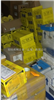 P756-398SI米頓羅P756-398SI自動控制加藥泵