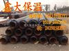 dn350聚乙烯夹克管的批发价格,聚乙烯夹克管的执行标准
