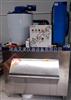 500公斤超市制冰机