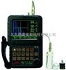 TUD320超声波探伤仪TUD320