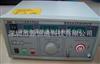 美瑞克耐压测试仪RK2670A