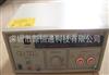 美瑞克RK2671B耐压测试仪