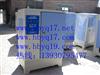 混凝土养护箱/混凝土养护箱价格/混凝土养护箱厂家