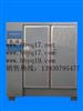 混凝土标准养护箱/混凝土标准养护箱价格/混凝土标准养护箱厂家