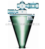 齐全-A型双螺旋锥形混合机、B型双螺旋锥形混合机