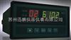XSL多路温度巡检仪