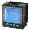 AKX960EAKX960E多功能电力仪表-多功能电力表-智能电力仪表-