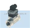 寶帝8030型在線式渦輪流量傳感器(中國)辦事處