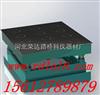 YXCZ—3砌牆磚磁力振動台