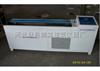 SY-1.5型沥青低温延伸度仪|沥青低温延伸仪