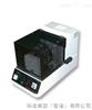 水汽滲透性測試儀/織物滲水性測試儀