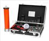 ZGF120KV/3mA上海直流高压发生器产品打印页面厂家