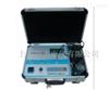 SDMD-II上海智能盐密度测试仪厂家