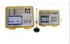 GOZ-PT-W上海无线二次降压及负荷测试仪厂家