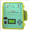 YTC2678上海水内冷发电机绝缘电阻测试仪,水内冷发电机绝缘电阻测试仪厂家