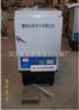 HYRS-6型燃烧法沥青含量测定仪|燃烧法沥青含量