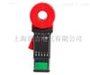 ETCR2000上海 鉗形接地電阻測試儀廠家