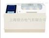 HB9601-3上海 绝缘油介电强度测试仪厂家