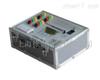 BCM3310上海三回路直流电阻测试仪,三回路直流电阻测试仪厂家