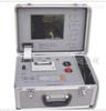 BCM980上海电缆故障测试仪厂家
