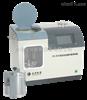 ZR-2020C大流量液体空气微生物采样器