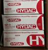 代理HYDAC传感器,贺德克压力传感器