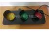 ABC-hcx-100滑觸線指示燈  低价销售