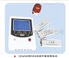 SG6000上海SF6泄露定量报警系统厂家