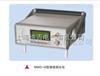 MWD-Ⅲ型智能微水仪