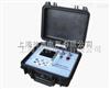 CXLD-3型SF6定量检漏仪