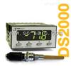 英國ALPHA總代理DS2000單通道在線露點儀