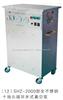 价格实惠的SHZ-2000十抽头循环水式真空泵——巩义予华仪器