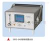 DPD-242SF6精密露点仪厂家及价格