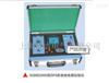 SGMD2000SF6密度继电器校验仪厂家及价格