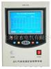 CXP8000SF6泄漏定量报警系统厂家及价格