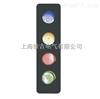 Yh-hcx-4型滑触线电压信号灯大量销售