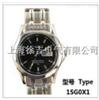 低价销售手表式近电报警器1MGDW3