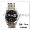 低价销售手表式近电报警器1SG5X1
