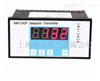 HNP-242P在线氢气露点分析仪厂家及价格